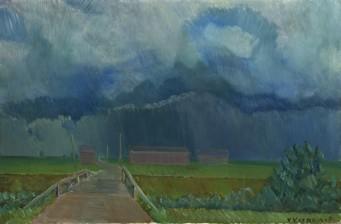 Vionoja, Veikko (1909-2001)