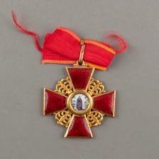 Pyhän Annan ritarikunta, 2. luokka