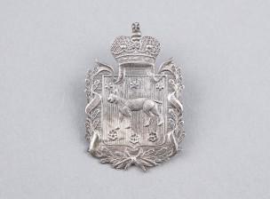 Pohjois-Hämeen II pataljoonan merkki, 1918