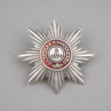Pyhän Alexandr Nevskijin ritarikunta, rintatähti