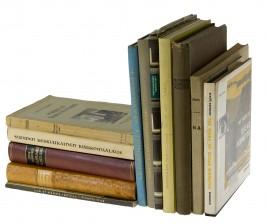 Kirjoja 12 kpl