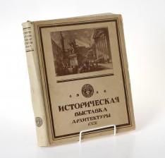 Kirja (1911)