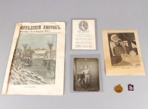 Valokuva, mitali, jetoni ja erä dokumentteja