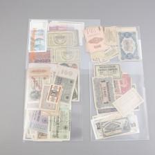 Erä ulkomaalaisia seteleitä