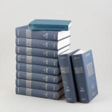 Erä kirjoja, ym