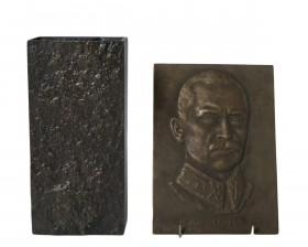Reliefi ja maljakko
