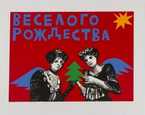 Olga Florenskaja (1960) RUS*