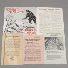 Venäläisiä propagandalehtiä, 5 kpl