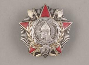 Alexander Nevskin kunniamerkki