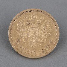 Kultaraha, 5 ruplaa 1900